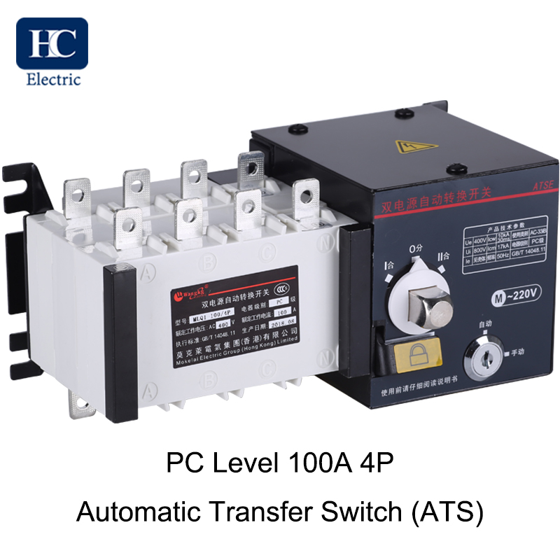 Class PC level dual power automatic transfer switch 380V 100A 4P