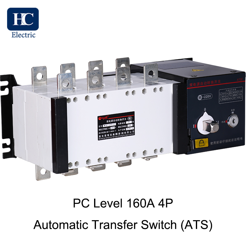 Class PC level dual power automatic transfer switch 380V 250A 4P