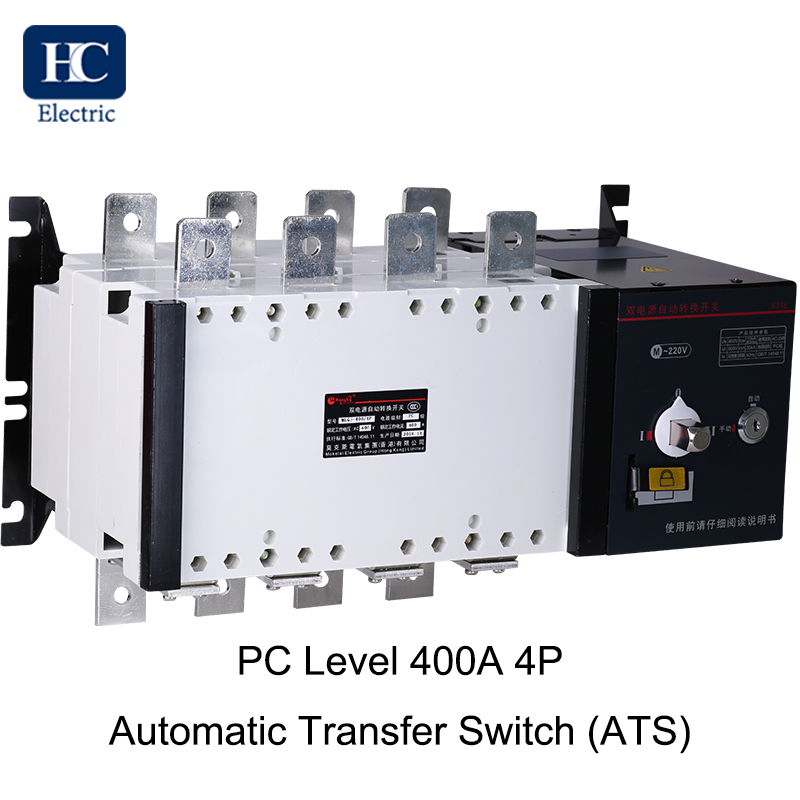 Class PC level dual power automatic transfer switch 380V 400A 4P
