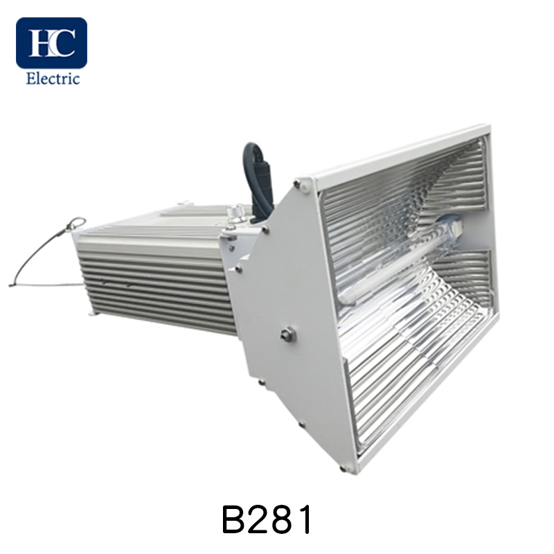 Grow Light B281